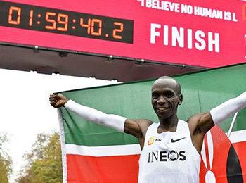 Eliud Kipchoge: Kenyan Breaks Two-Hour Marathon Barrier